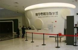南宁市规划展示馆2