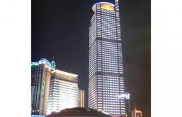 南宁地王大厦
